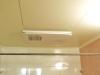 暖房 浴室乾燥 洗濯物乾燥